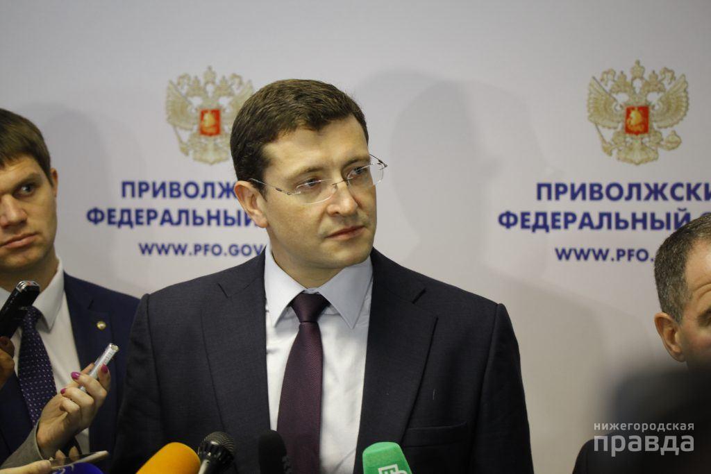 Глава региона Глеб Никитин поздравил учителей с профессиональным праздником!