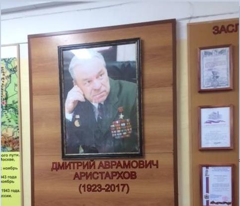 Нижегородской школе присвоили имя Героя Советского Союза