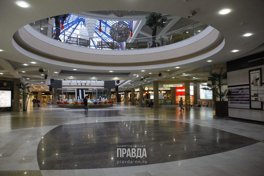 Торговые центры, парки и стоматологии закрываются в Нижегородской области