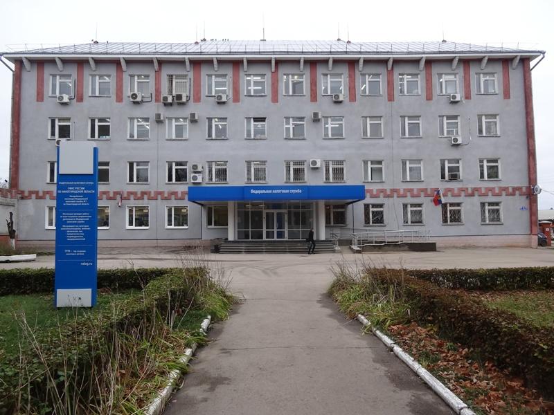 Налоговые инспекции переходят на продленный график работы в Нижегородской области