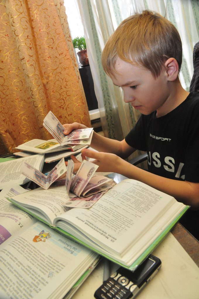 «Я — грамотный покупатель», или Как нижегородским школьникам рассказали о финансовой грамотности