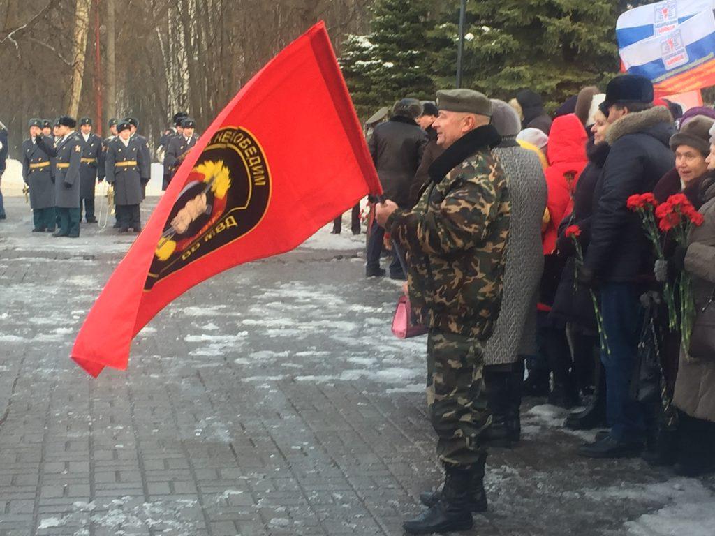 В Нижнем Новгороде вспоминают воинов, павших в ходе боевых действий в Афганистане, на Северном Кавказе и в Сирии