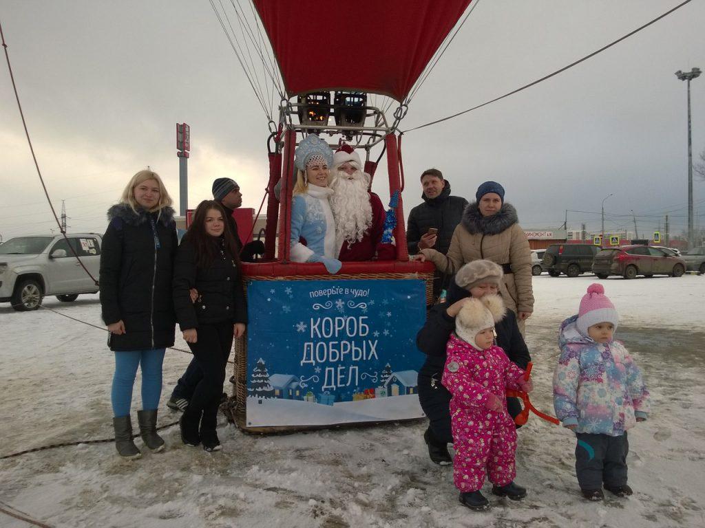 «Короб добрых дел» стартовал в Нижнем Новгороде