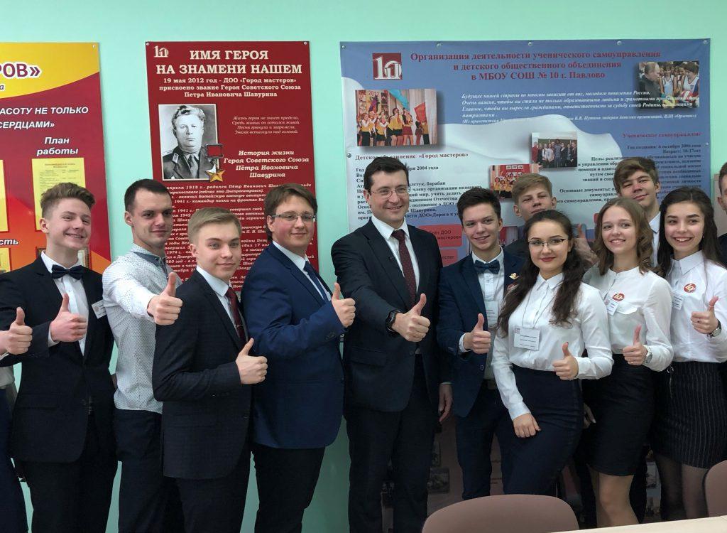 Нижегородская область стала лидером по количеству участников Олимпиады Национальной технологической инициативы