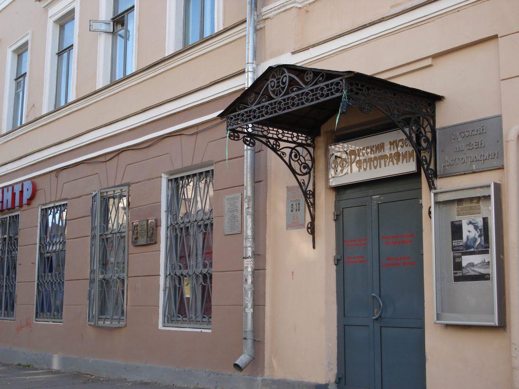Русский музей фотографии и библиотека для слепых перейдут в собственность Нижегородской области