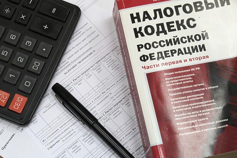 До истечения срока уплаты имущественных налогов физических лиц за 2018 года остаются считанные дни