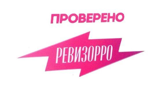 «Ревизорро» с Самбурской избили в одном из кафе на Рождественской (видео)