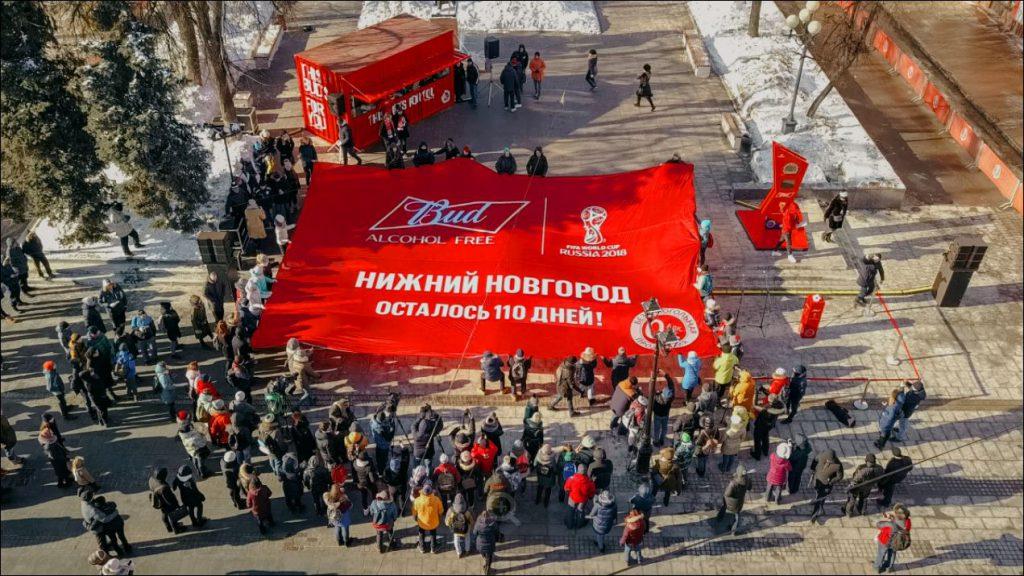В Нижнем Новгороде запустили обратный отсчет до Чемпионата мира по футболу FIFA 2018