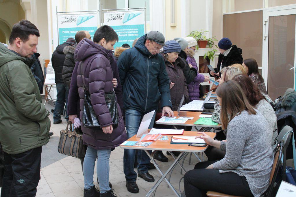 Нижегородцы с ОВЗ смогут найти работу на ярмарке вакансий в Урене