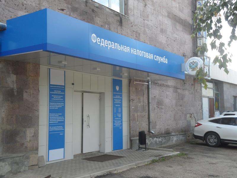Отделения налоговой службы закрываются в трех районах Нижегородской области