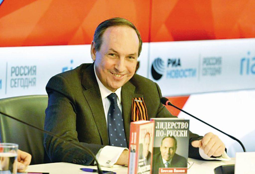 Вячеслав Никонов: «Сильная власть была главным условием выживания страны»