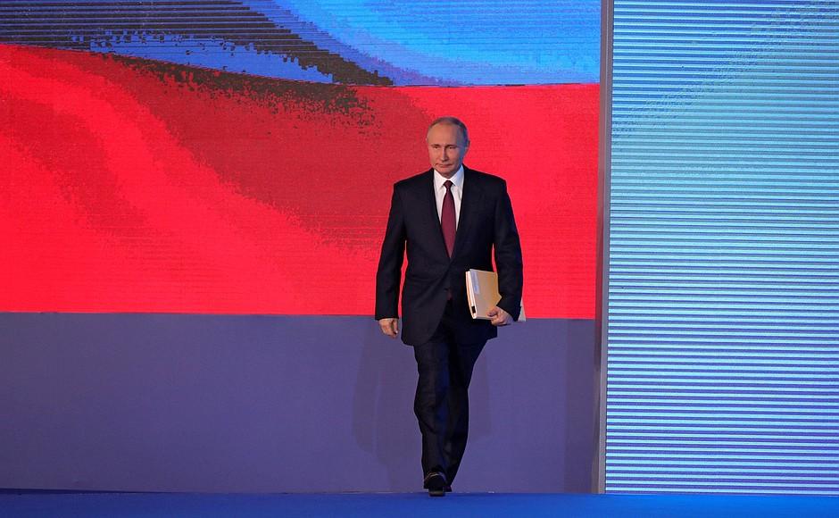 Владимир Путин прибыл в Нижний Новгород