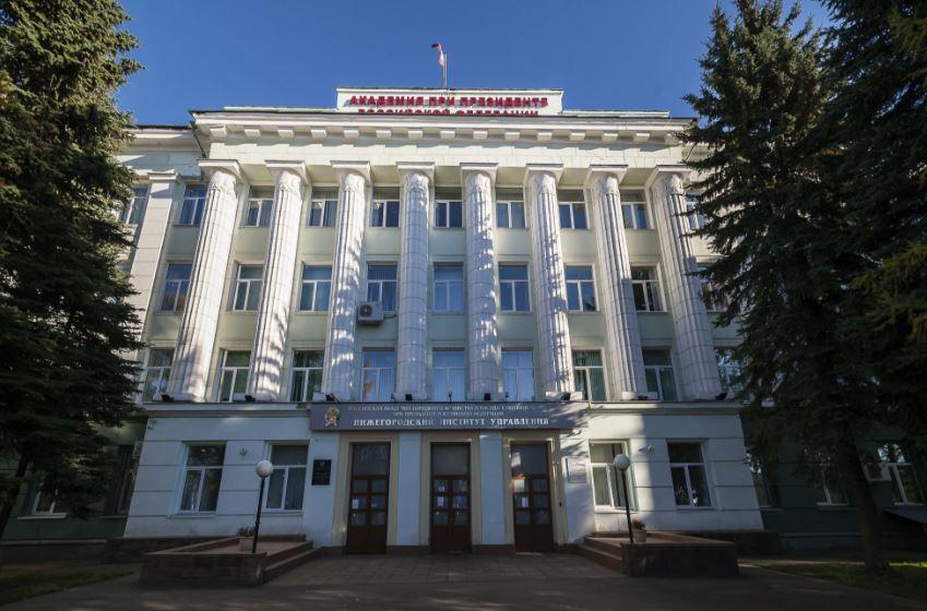 Президентская Академия проведёт день открытых дверей для абитуриентов из Дзержинска