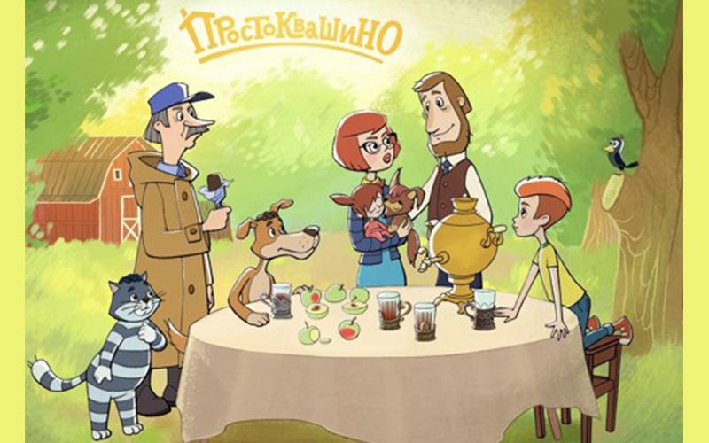 «Союзмультфильм» выпустил первую серию «Возвращение в Простоквашино»!