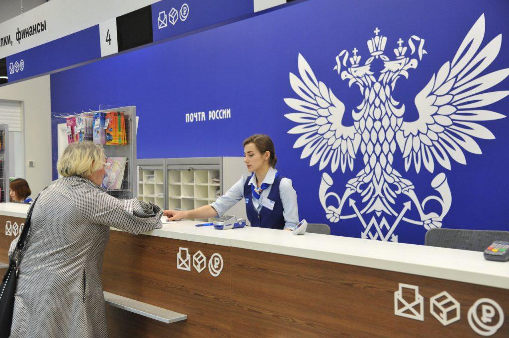 Почта России начнёт доставлять посылки по стране за два дня