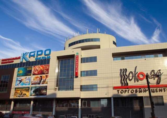 «Шоколад» за 80 млн рублей продают в Нижнем Новгороде