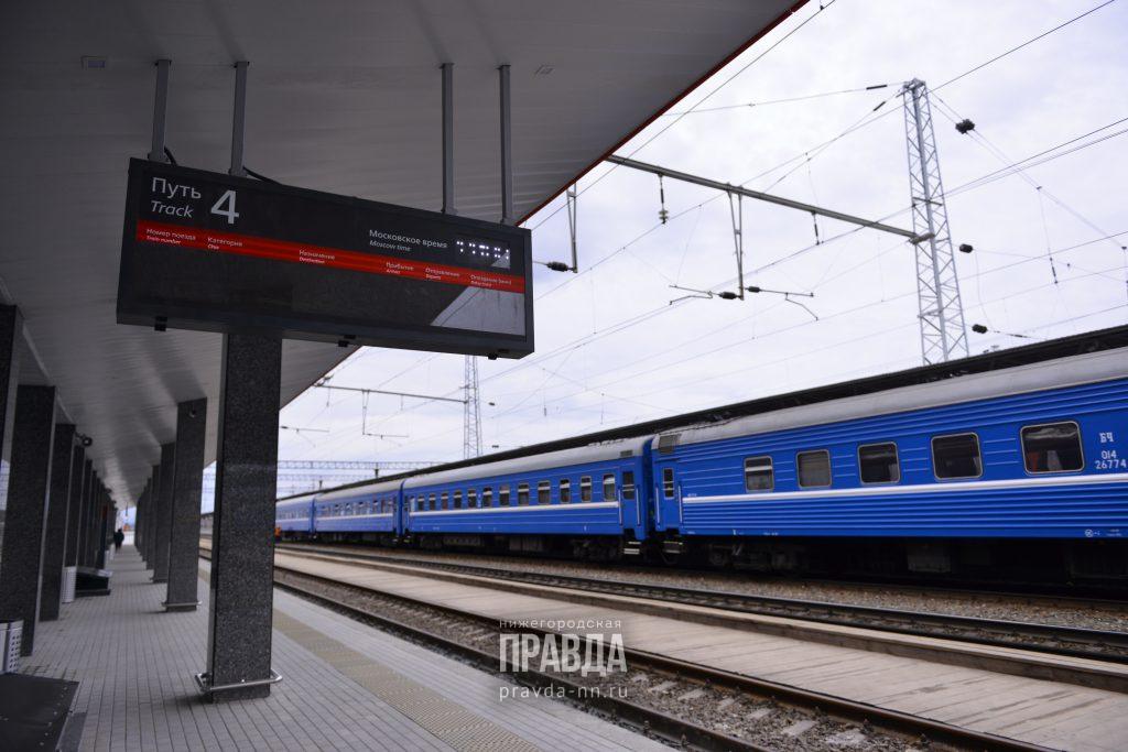 Нижегородцы смогут уехать на курорты Северного Кавказа и Черноморского побережья