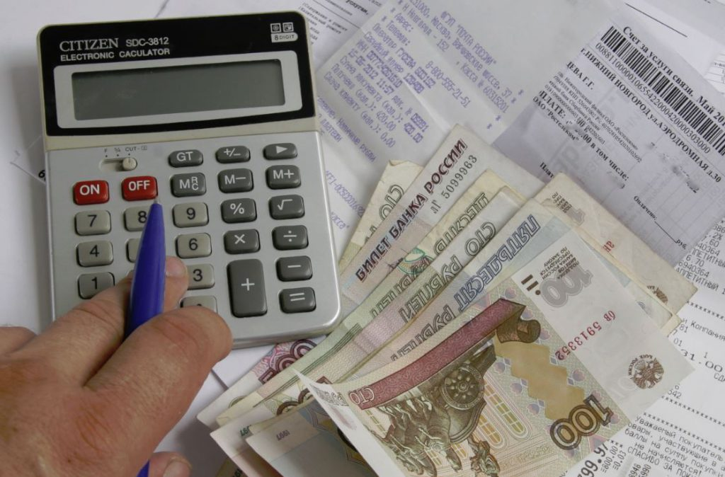 Жители Новинок получили по две платежки за квартплату от разных ДУКов