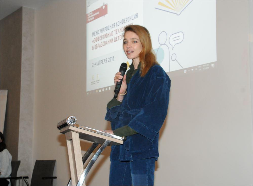 Наталья Водянова: «В Нижнем Новгороде появится новый ресурсный центр для детей с особенностями»