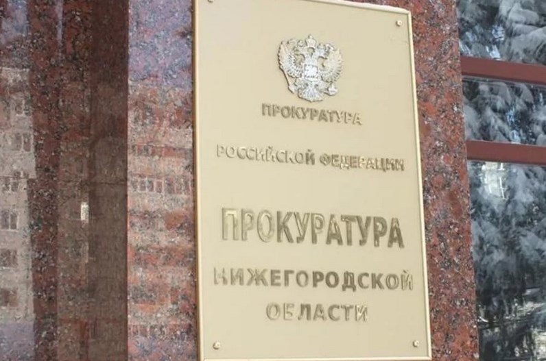 Прокуратура начала проверку в доме в Балахне, где мог быть организован притон