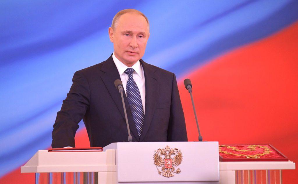 «Прямая линия» с Владимиром Путиным состоится 20 июня