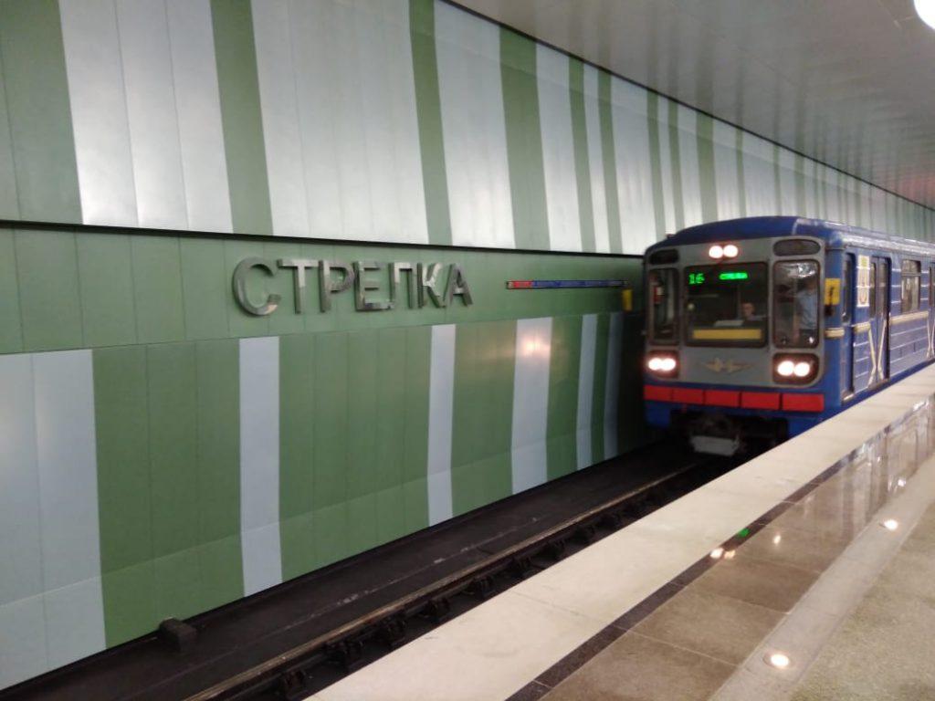 Дополнительные поезда пустят в метро в выходные и праздничные дни