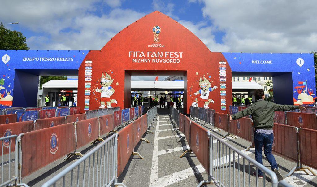 14 и 15 июля – заключительные дни работы Фестиваля болельщиков FIFA  в Нижнем Новгороде