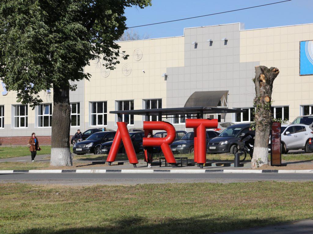 Музыкальные импрессионисты и индустриальный стрит-арт. Чем увидит «Арт-Овраг» в этом году