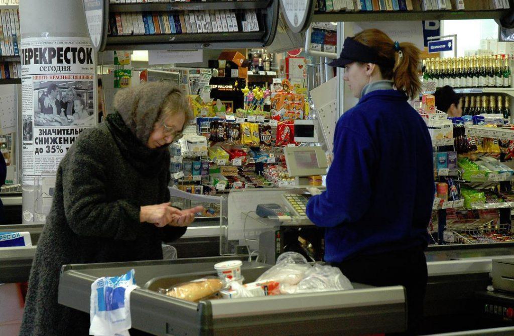 «Тёмный» магазин без покупателей заработал в Нижнем Новгороде