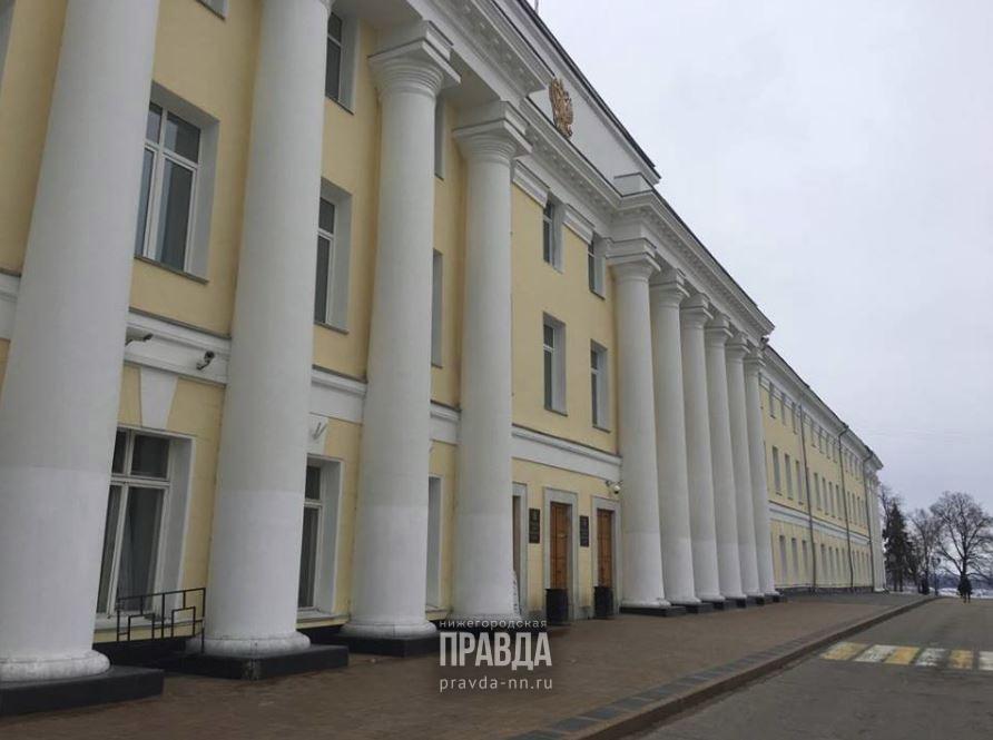 «Председатели давно стали друзьями»: историю Законодательного собрания Нижегородской области рассказали журналистам