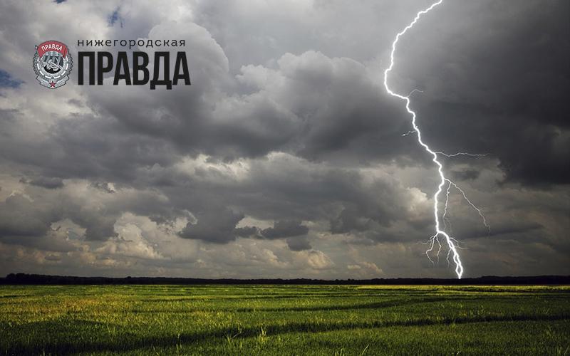 Нижегородскую область ждут сильные грозы
