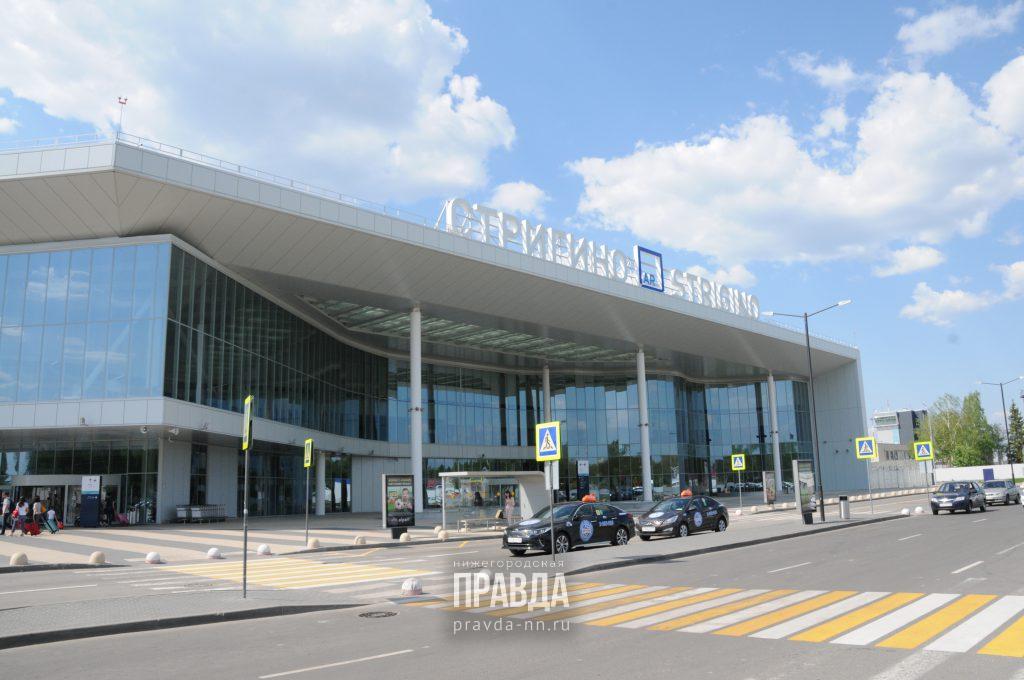 В аэропорту Стригино возобновляются рейсы до Новосибирска