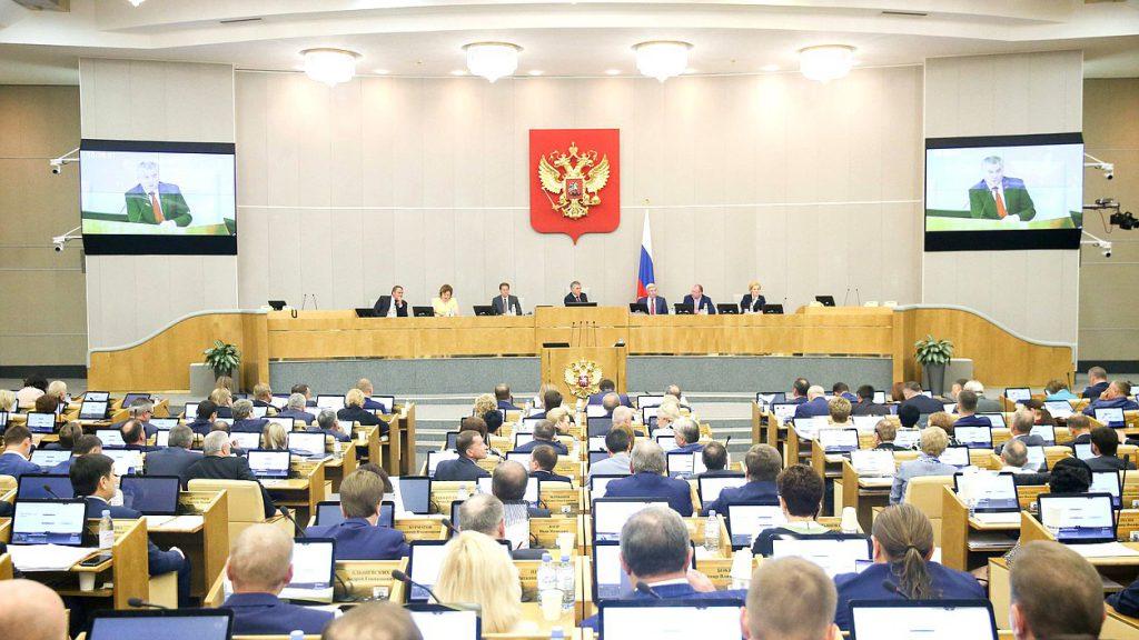 Поддержка регионов и обеспечение социальных гарантий: Госдума приняла во втором чтении проект трехлетнего бюджета
