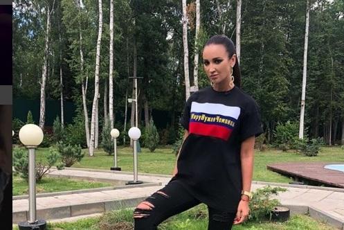 Ольга Бузова согласилась выйти замуж за Дениса Черышева