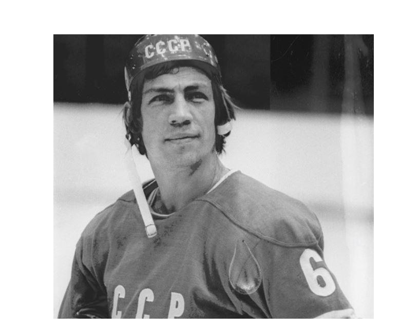 45 лет назад наш земляк-хоккеист Валерий Васильев стал заслуженным мастером спорта