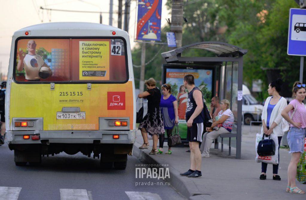Сервис «Яндекс.Транспорт» начал работать в трех крупных городах Нижегородской области