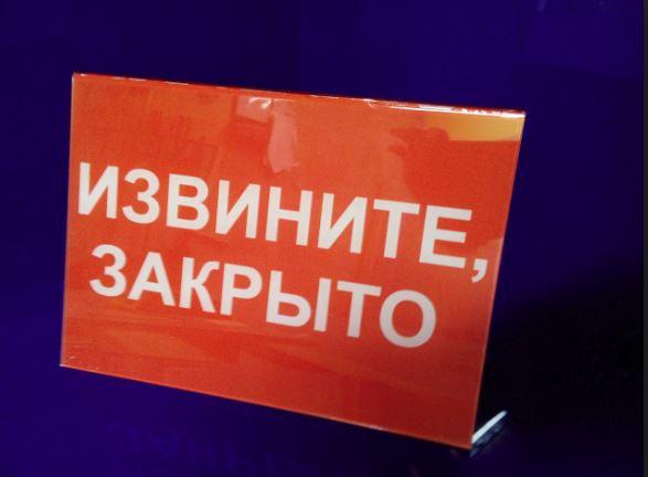 В Нижегородской области признаны банкротами и лишены лицензий пять домоуправляющих компаний