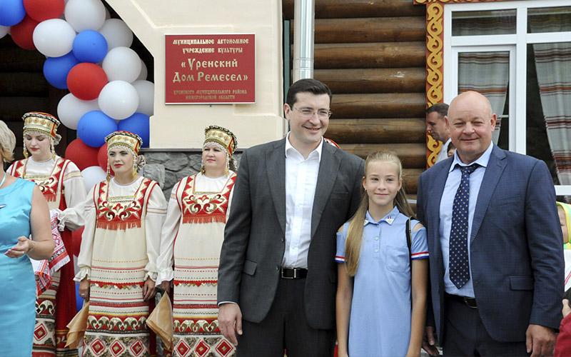 Глеб Никитин открыл новое здание «Дома ремесел» в Урене
