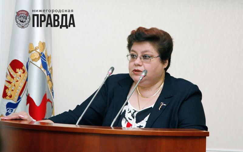 Ольга Сулима: «Стоимость реализации национальных проектов для Нижегородской области предварительно составит 88 млрд рублей»