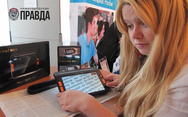 Всероссийский инклюзивный студенческий фестиваль пройдет в Нижегородской области
