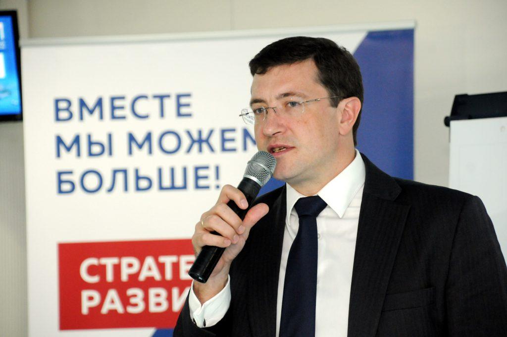 Глеб Никитин принял участие в Дне наставника на конкурсе «Лидеры России»