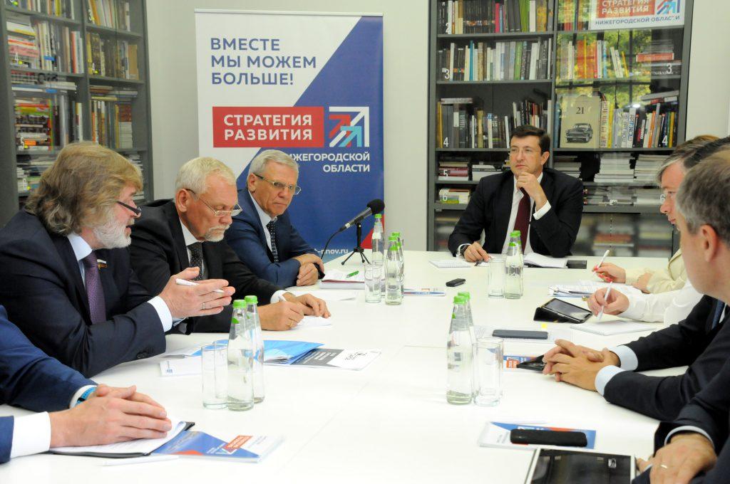 Глебу Никитину передали итоговую версию Стратегии развития Нижегородской области
