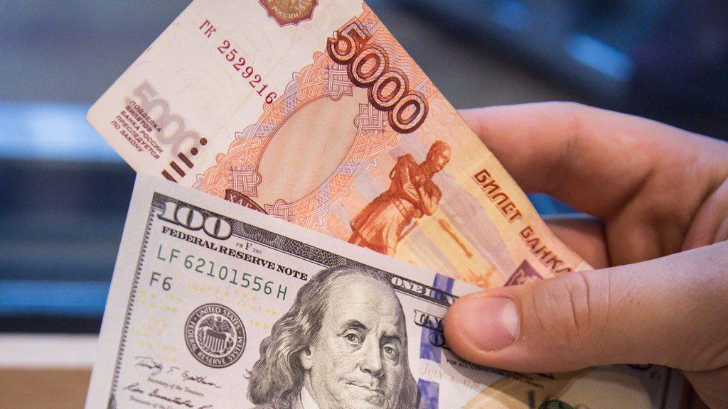 Доллар по 80 рублей