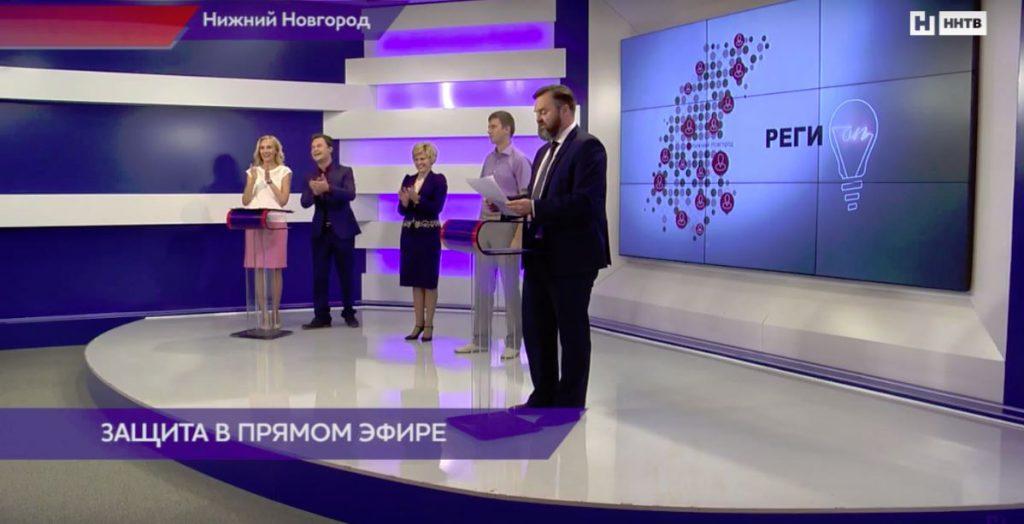 Четыре проекта поддержат в рамках программы «Команда правительства»