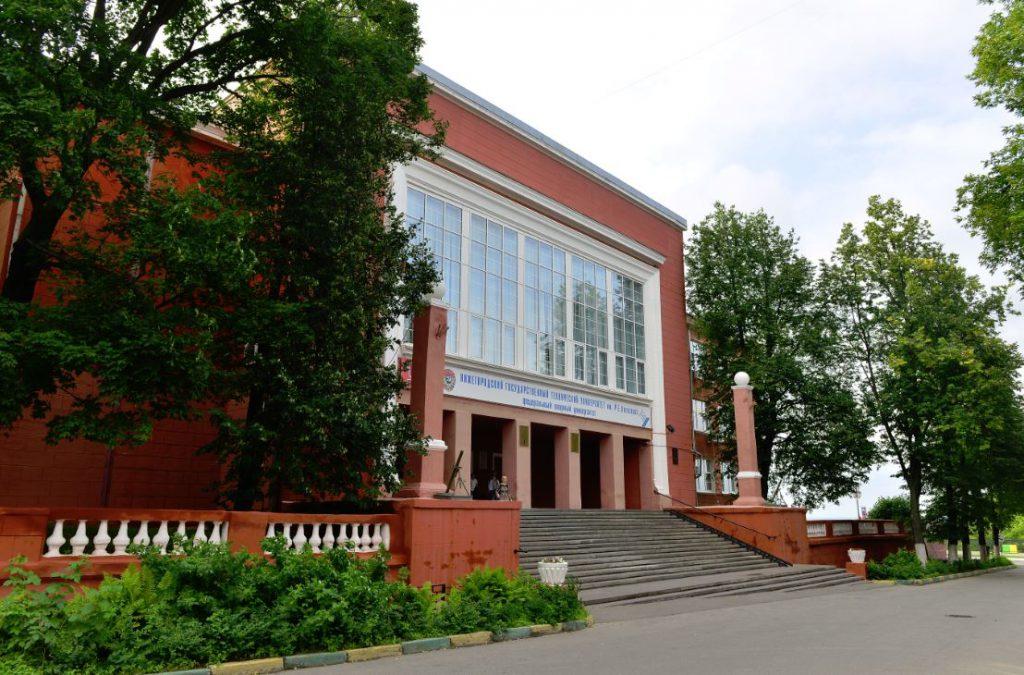 НГТУ им. Р.Е. Алексеева стал одним из самых прогрессивных участников программы «Эффективная губерния»