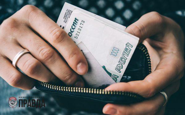 70 тысяч деньги кошелек