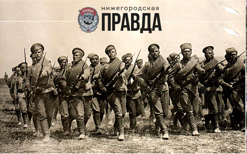 Нижегородские архивисты презентуют книгу о Нижегородской губернии во время Первой мировой войны