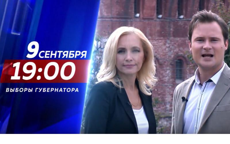 Прямой эфир «Открытые выборы» стартует в Нижнем Новгороде