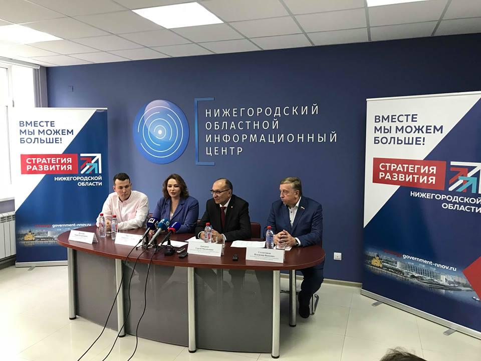 Более 500 тысяч человек проголосовали за Стратегию развития Нижегородской области