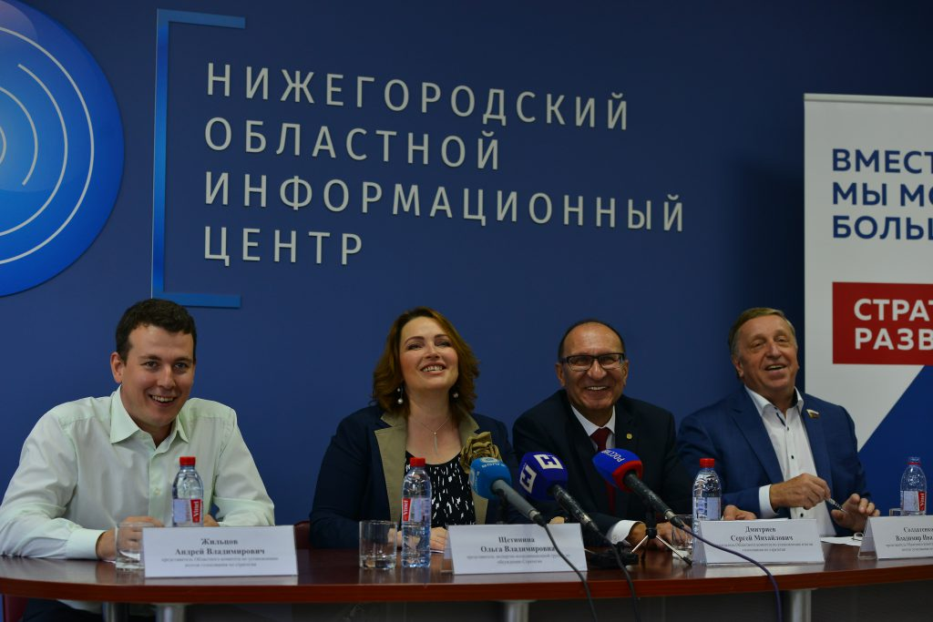 Подготовка к проведению голосования за Стратегию развития региона завершена в Нижегородской области